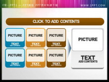 叠加累积的幻灯片文本框素材下载