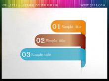 简洁的书签样式PPT目录模板免费下载(二)