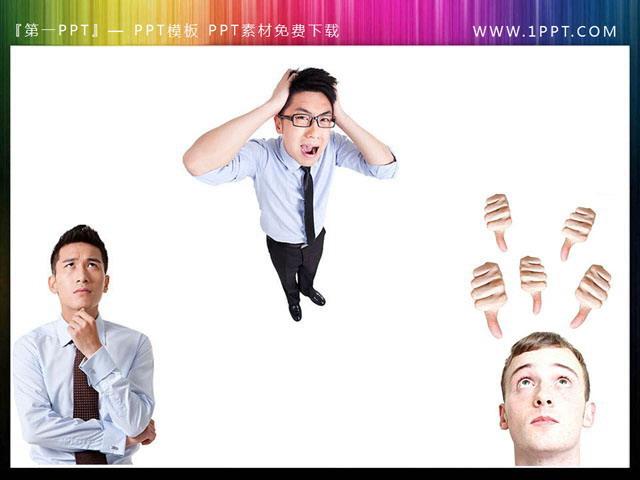 三张抓狂思考的商务人士背景ppt素材下载图片