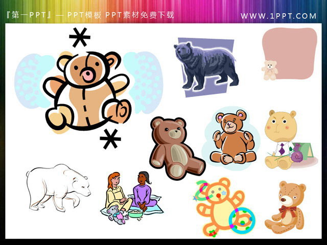 小熊卡通PowerPoint剪切画素材免费下载