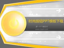 金色时尚按钮背景PPT模板免费下载