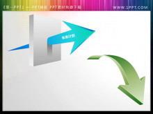 两张实用的箭头PowerPoint素材下载
