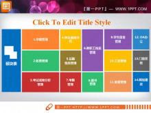 win8风格的并列关系幻灯片图表下载