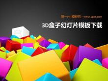 立体3D盒子背景卡通静物PowerPoint模板下载