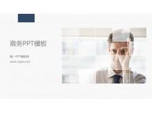 优秀的灰蓝背景商务PowerPoint模板下载