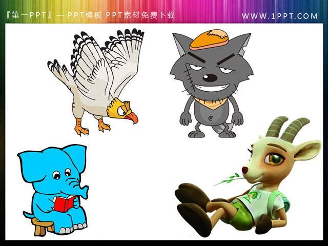 四张卡通动物幻灯片剪切画素材,关键词:灰太狼,雄鹰,鹰,山羊,大象