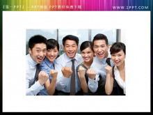 一组优秀的商务团队PPT插图素材