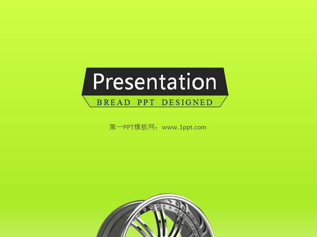 绿色简洁的公司简介产品介绍PPT下载