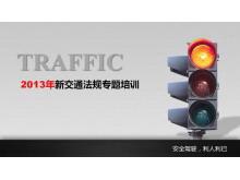 2013年新交通法规专题培训PPT下载