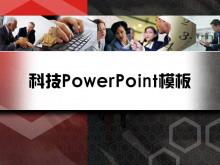 ��外黑色科技PowerPoint模板下�d