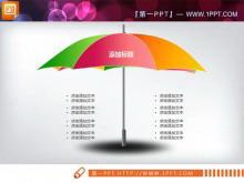 并列陈述的雨伞PPT图表模板免费下载