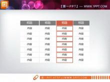 一份简洁的PowerPoint数据表格中国嘻哈tt娱乐平台