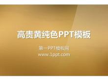 黄色渐变纯色PowerPoint模板免费下载