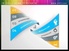 个性旋转缠绕造型的PowerPoint目录模板