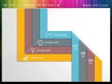 折叠转折的PowerPoint目录模板