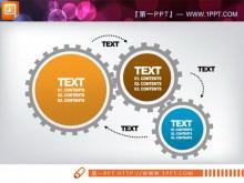 扁平化设计的联动齿轮PowerPoint图表