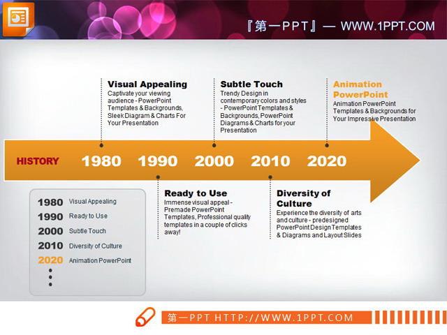 简洁箭头背景的幻灯片流程图素材 - 第一ppt