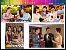 一组聚会聚餐宴会场景的PowerPoint素材下载