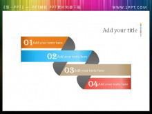 一组精美的创意目录PowerPoint素材下载