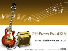 电吉他背景的音乐教学PPT模板下载