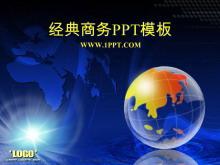 蓝色经典商务PowerPoint中国嘻哈tt娱乐平台tt娱乐官网平台