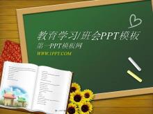 黑板粉笔背景的教育学习主题班会PPT模板下载