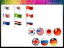 两组国旗PowerPoint图标素材下载