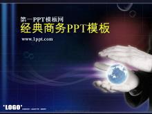 蓝色背景的暗色的经典商务PPT模板下载
