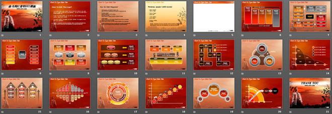 红色ppt背景,带动态幻灯片效果的,奋斗it青年powerpoint模板下载图片