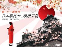 精美动态的日本樱花建筑背景PowerPoint模板下载