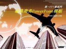 经典韩国商务PowerPoint中国嘻哈tt娱乐平台免费tt娱乐官网平台