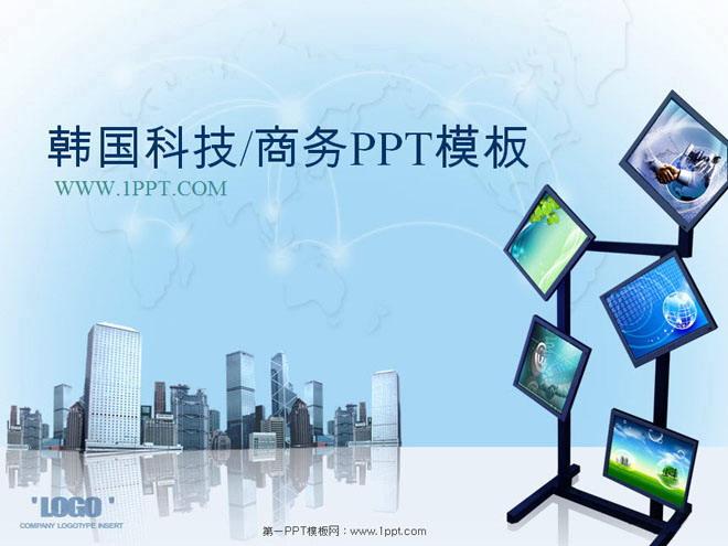 关键词:电子商务,建筑,楼群,写字楼,显示器幻灯片背景图片,动态ppt