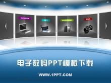 韩国数码PowerPoint模板下载
