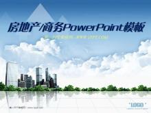 韩国风格房地产/商务PowerPoint模板下载