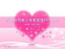 淡雅粉色爱心背景的韩国爱情PowerPoint模板下载