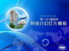 蓝色商务科技幻灯片中国嘻哈tt娱乐平台tt娱乐官网平台