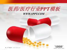 红色胶囊背景的医药医学PowerPoint模板下载