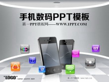 手机数码产品背景韩国幻灯片模板下载