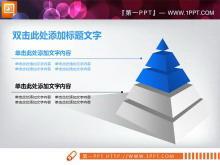 3d立�w��投影的金字塔PPT�蛹��P系�D表下�d