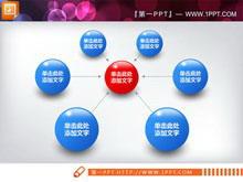 3d立体水晶风格的PPT关系图素材模板下载