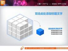 3d立方体PowerPoint图表模板免费下载