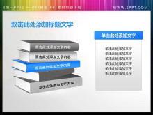 带文本框说明的书本课本PowerPoint小插图