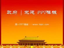 红色古建筑背景的党建政府PowerPoint模板