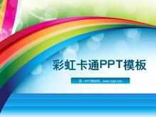 卡通彩虹桥背景童趣PowerPoint模板下载