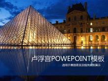 漂亮的卢浮宫夜景PowerPoint模板下载