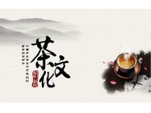 中国风背景的茶文化PowerPoint模板下载