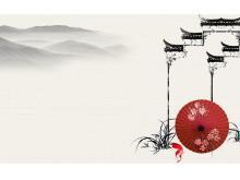 古色古香的中国风PPT背景模板下载
