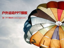 跳伞户外运动PPT模板下载