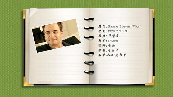 笔记本日记本样式的自我介绍ppt模板
