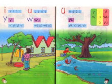 汉语拼音《iuv》PPT课件